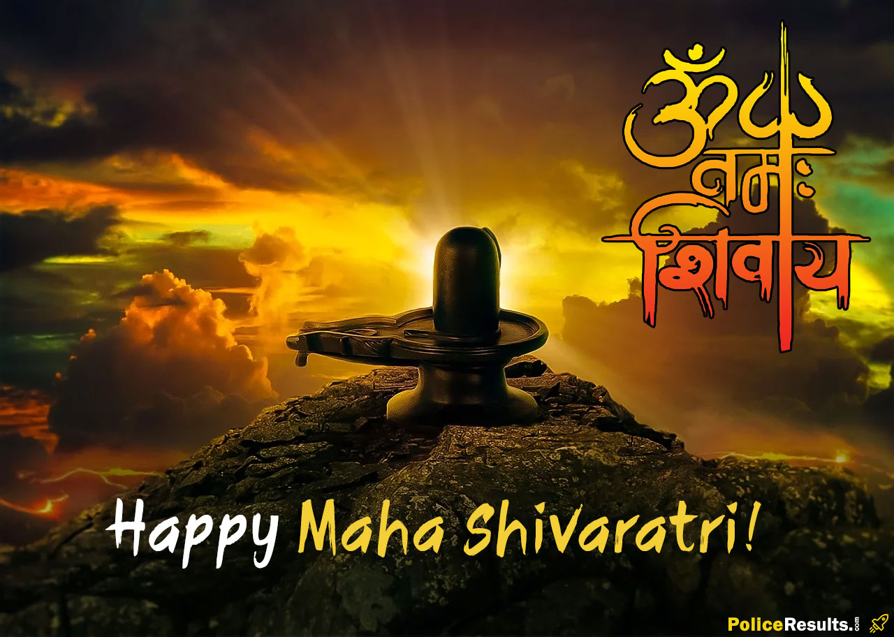 2020 Maha Shivaratri Wishes : Quotes, SMS, Messages, Greetings HD Images for Whatsapp and Facebook Status, Stickers Update Download