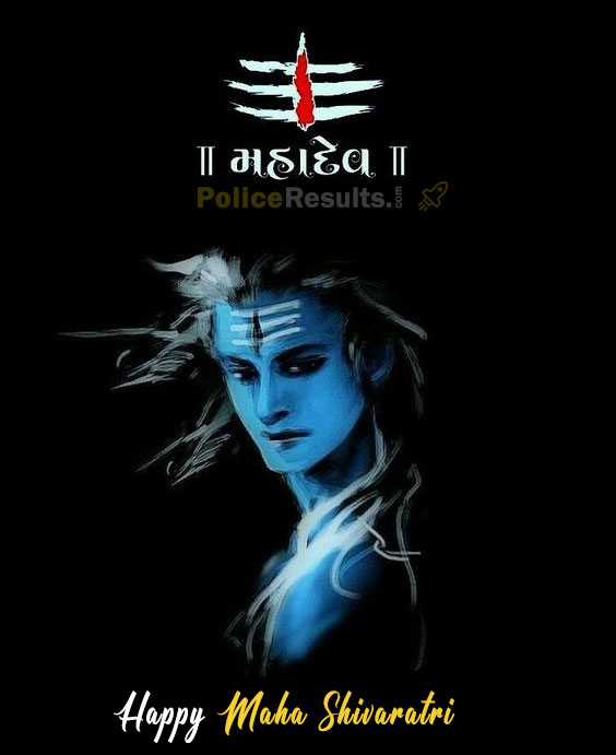 Maha Shivratri 2020 Wishes, Images, Cards