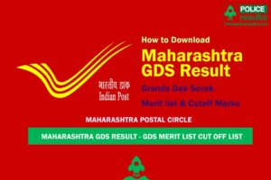 Maharashtra GDS Result 2020 (OUT) Date Gramin Dak Sevak Merit List Cut Off List