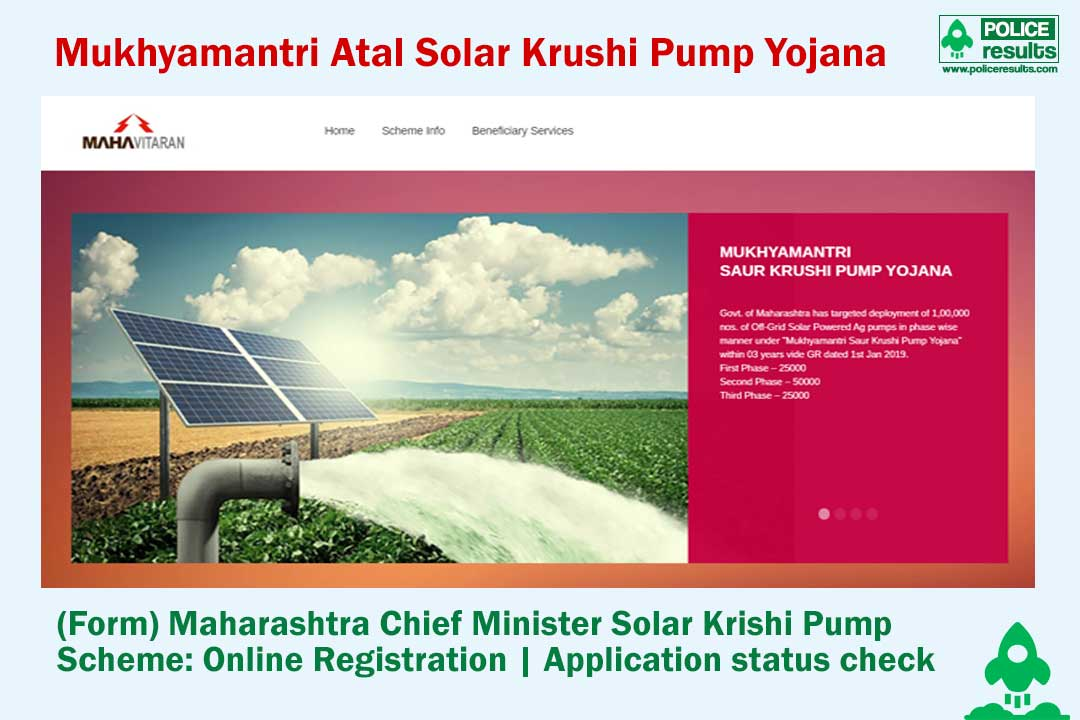 Maharashtra Mukhyamantri Atal Solar Krushi Pump Yojana 2020 : Online Registration, Application Status