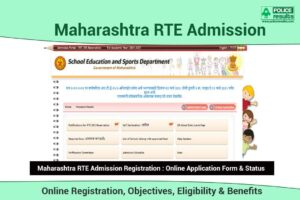 Maharashtra RTE Admission 2021-22: Online Registration, Admission Form, Fee & Last Date
