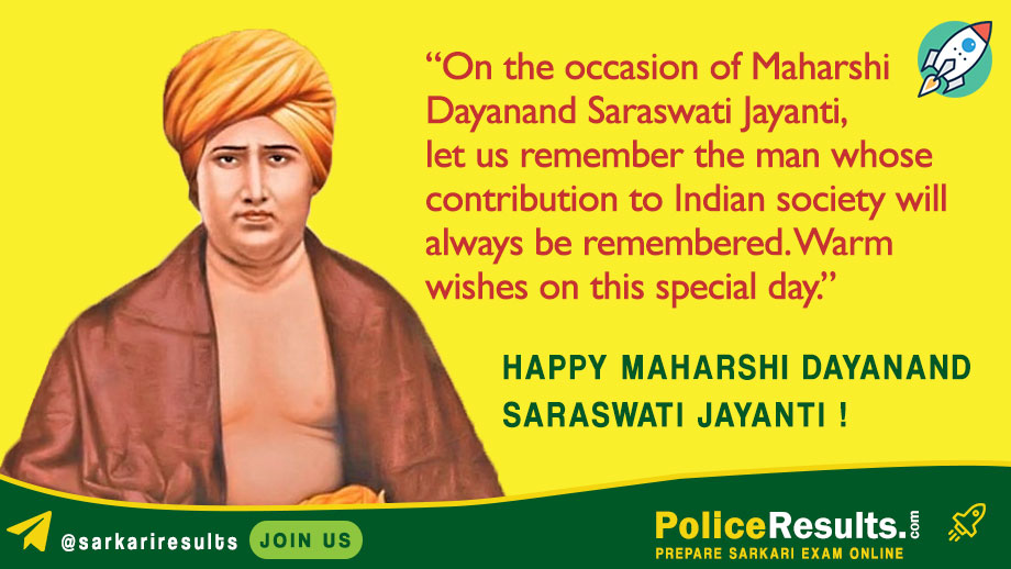 Maharshi Dayanand Saraswati Jayanti Messages Whatsapp Status in English