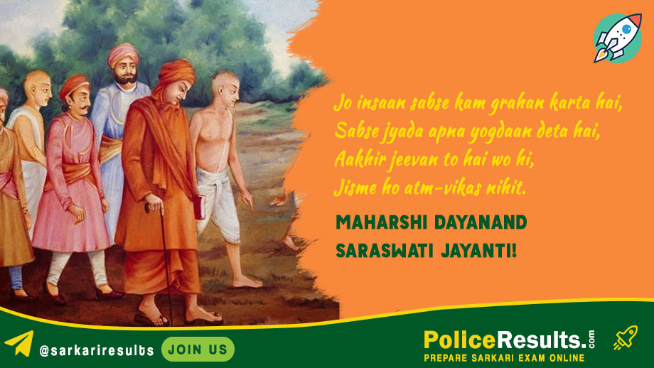 Maharshi Dayanand Saraswati Jayanti SMS HD Picture for Twitter & Instagram