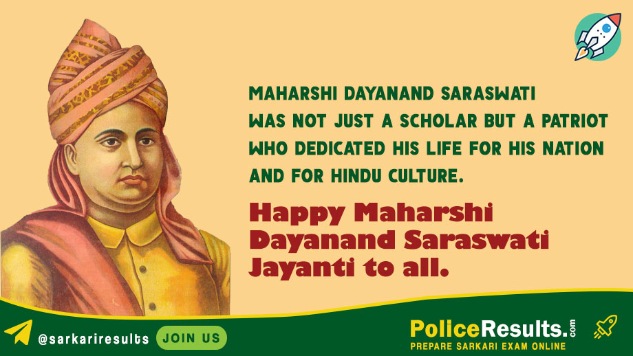 Maharshi Dayanand Saraswati Jayanti Wishes SMS Facebook Stickers Greetings