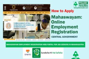 Mahaswayam Employment Online Registration : Maharashtra Job Seekers Web Portal Link