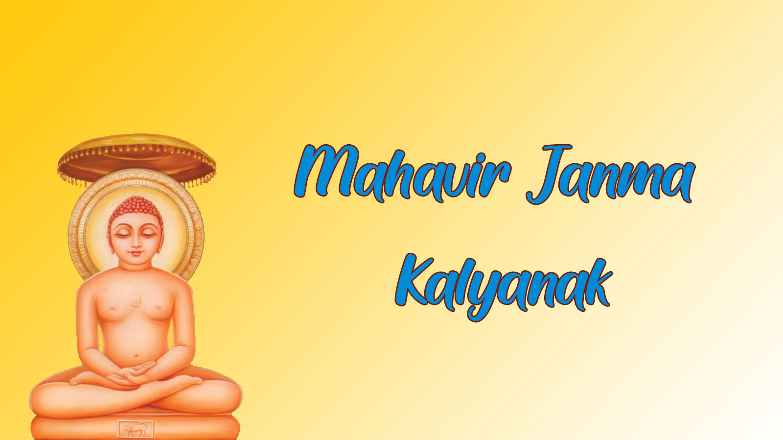 Top 10 Mahavir Jayanti Greeting Quotes Messages Pictures SMS HD Wallpapers in Hindi & English Text for facebook & Whatsapp Updates