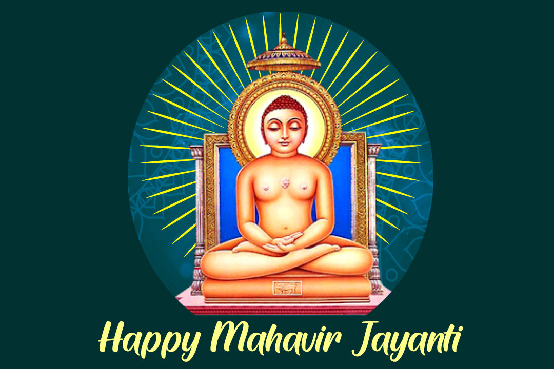 Mahavir Jayanti Wallpapers HD Images Pictures Download