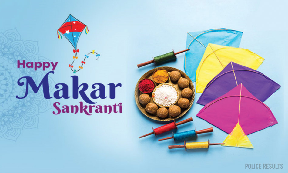 Makar Sankranti 2020 Quotes Pictures Greetings eCards Download