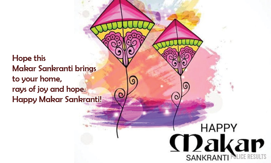 Makar Sankranti 2020 Quotes, Wishes, Messages, Images