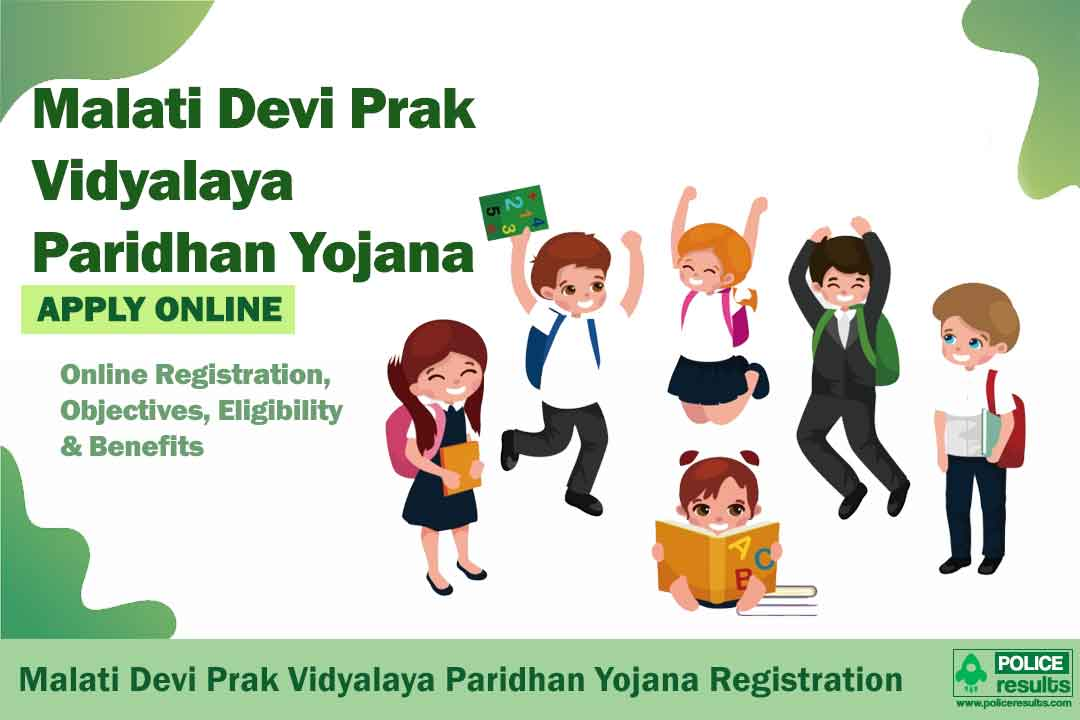 Malati Devi Prak Vidyalaya Paridhan Yojana 2020: Free Uniform Online Registration, Objectives, Eligibility & Benefits