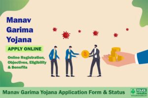 Manav Garima Yojana 2020: Online Registration, Objectives, Eligibility & Benefits