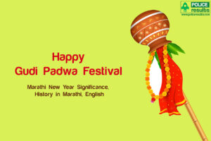 Happy Gudi Padwa Festival 2020 – Marathi New Year Significance, History in Marathi, English