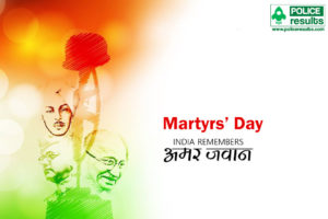 Martyrs' Day Quotes : Shaheed Diwas Wishes Quotes, Messages, Status, Shayari, HD Images for Facebook & Whatsapp Update