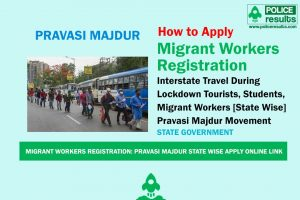 Migrant Workers Registration: Pravasi Majdur State Wise Apply Online Link
