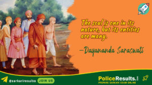Most Powerful Maharshi Swami Dayanand Saraswati Quotes Most Popular & Famous & Best Quotes, Thoughts, Teachings and Slogans
