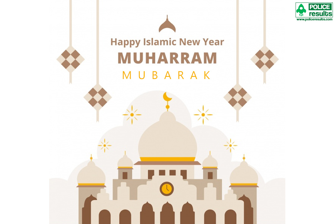 Muharram 2020: Wishes, Quotes, Status, HD Images, Greetings, Wallpapers, SMS for Whatsapp & Facebook Update