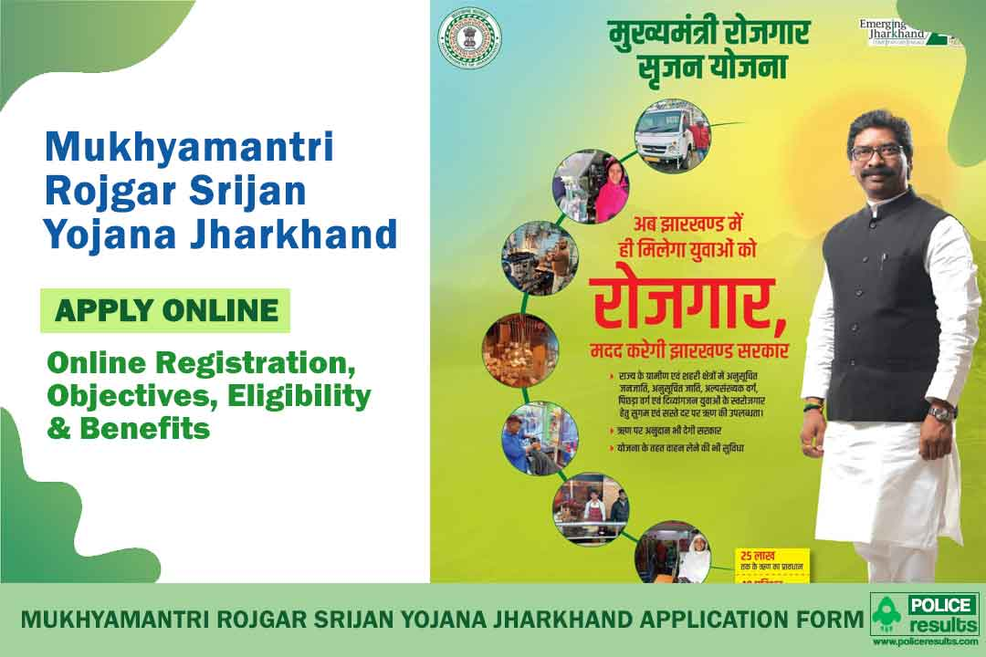 Mukhyamantri Rojgar Srijan Yojana Jharkhand Application Form