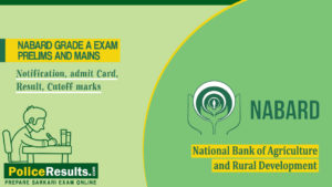 NABARD Grade A Officer Admit Card 2020 out, Download NABARD Grade A RDBS Prelims Call Letter