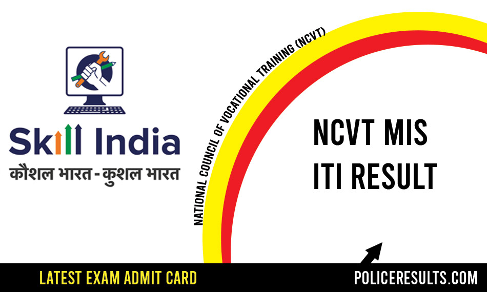 NCVT MIS ITI Result 2020 (Out) -1st, 2nd, 3rd, 4th Sem Exam ncvtmis.gov.in रिजल्ट घोषणा