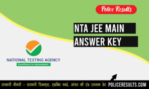 NTA JEE Main Answer Key 2020 - Download Official JEE Mains January 2020 Answer Sheet