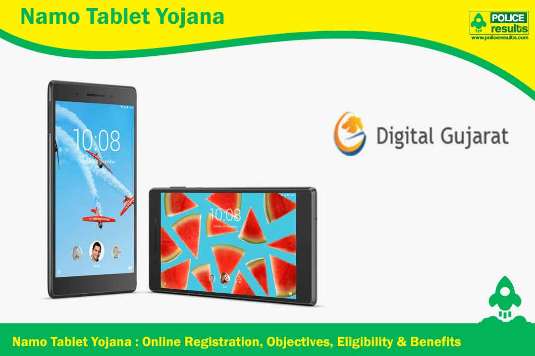 Namo Tablet Yojana: Online Registration, Specification/Price (Buy Online)