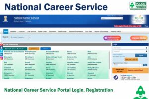 National Career Service Portal Login, Registration