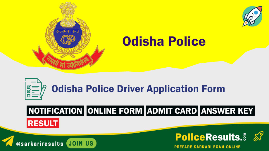 Odisha Police Recruitment 2020 – 231 Driver Posts