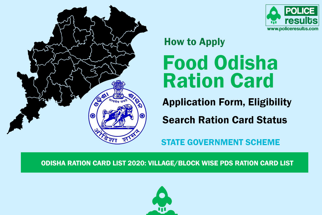 Odisha ration card List 2020 Food Odisha ration card status, NFSA Card beneficiary list