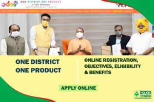 One District One Product 2020: Online Registration, Objectives, Eligibility & Benefits
