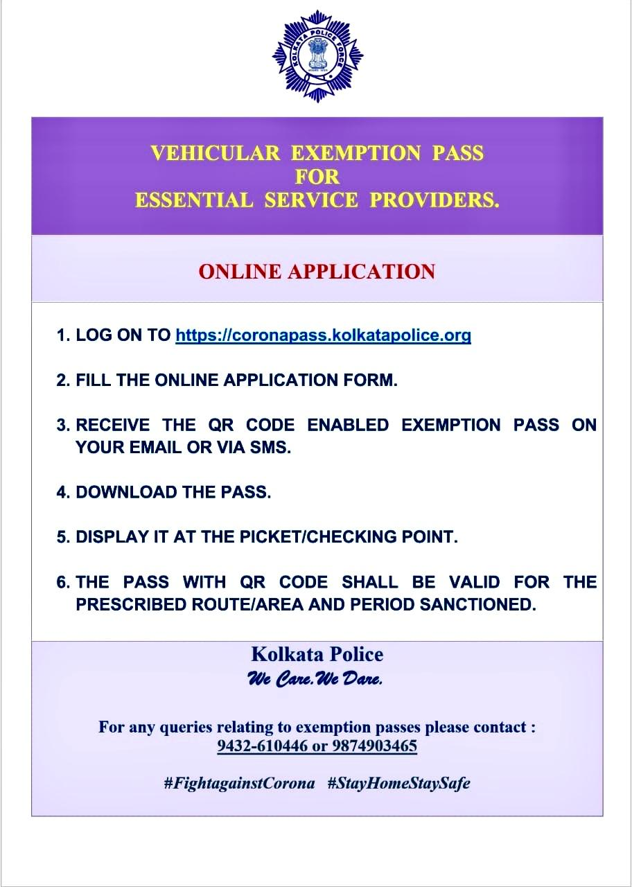 (Online Apply) Pass Kolkata Check Status