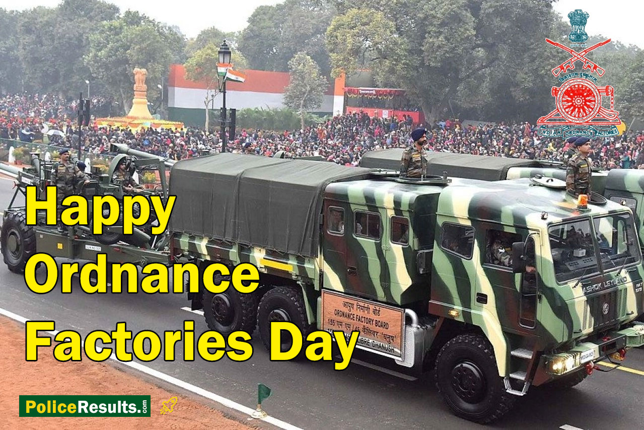 Ordnance Factories Day 2020 (India) : Theme, Slogan, Logo, Images, Importance, Celebration and Observance