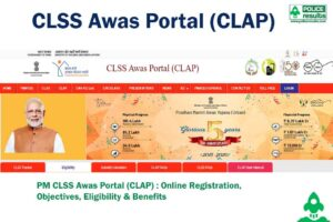 PM CLSS Awas Portal (CLAP) : Online Registration, Objectives, Eligibility & Benefits