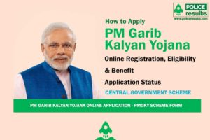 PM Garib Kalyan Yojana Online Application - PMGKY Scheme Form