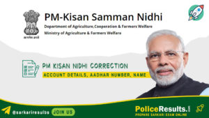 PM Kisan Nidhi Correction 2020 : Account Details, Aadhar Number, Name