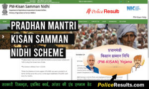 Pradhan Mantri Kisan Samman Nidhi Scheme 2020 | PM Kisan Application Form, Eligibility, Beneficiary List