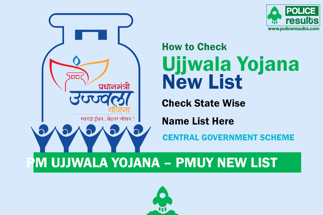 Pradhan Mantri Ujjwala Yojana 2020 : PMUY New List State Wise With Name (PDF Download)