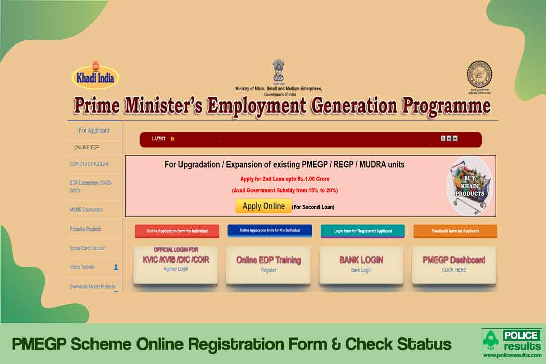 Prime Minister Employment Generation Programme (PMEGP) 2020: Online Registration, Objectives, Eligibility & Benefits