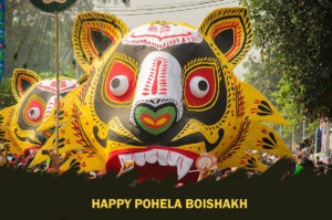 Pohela Boishakh (Bengali New Year) Quotes SMS Messages Wishes Images Greeting Wallpapers in Bengali Hindi English