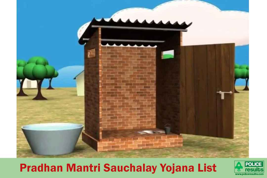 Sauchalay List 2020 : View Online Gramin Sauchalay List & Download