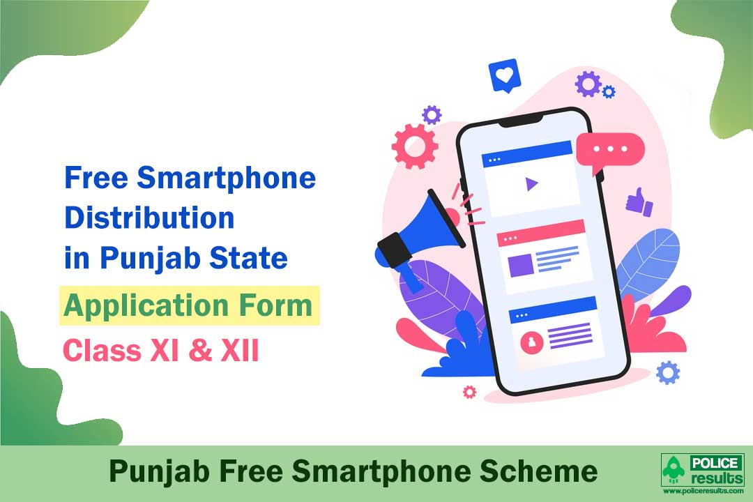 Punjab Free Smartphone Scheme 2020 [For Class 11 & 12] : Online Registration, Eligibility & Lava Mobile Phone Specification