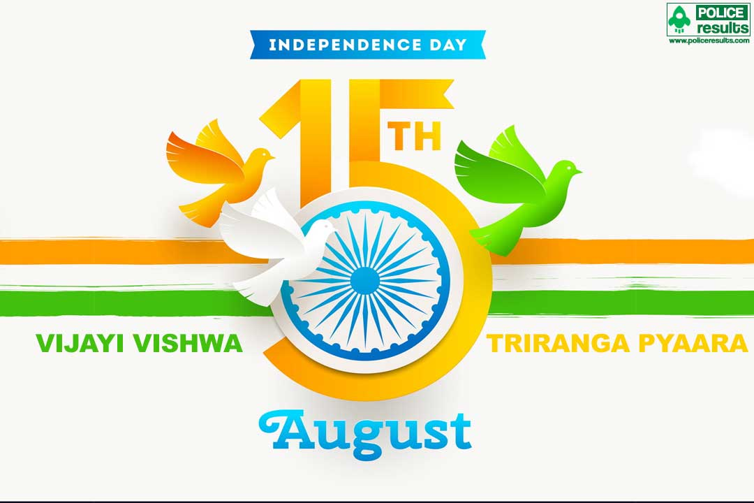 Quotes of Independence Day of India on 15th August
