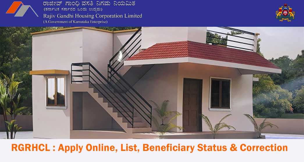 RGRHCL : Apply Online, List, Beneficiary Status & Correction