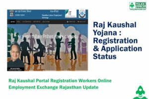 Raj Kaushal Yojana Portal: Rajasthan Employment Exchange Registration