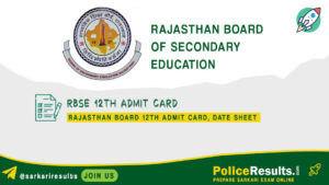 RBSE 12th Admit Card 2020 (Roll No Wise/ Name Wise) – BSER Rajasthan Board Class 12 (Inter) Hall Ticket 2020 Private & Regular Students