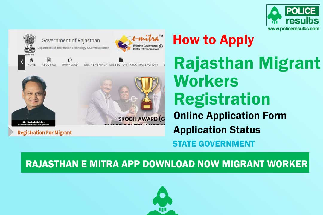 [Apply Online] Rajasthan Migrant Workers Registration : E Mitra App Download & Check Application Status