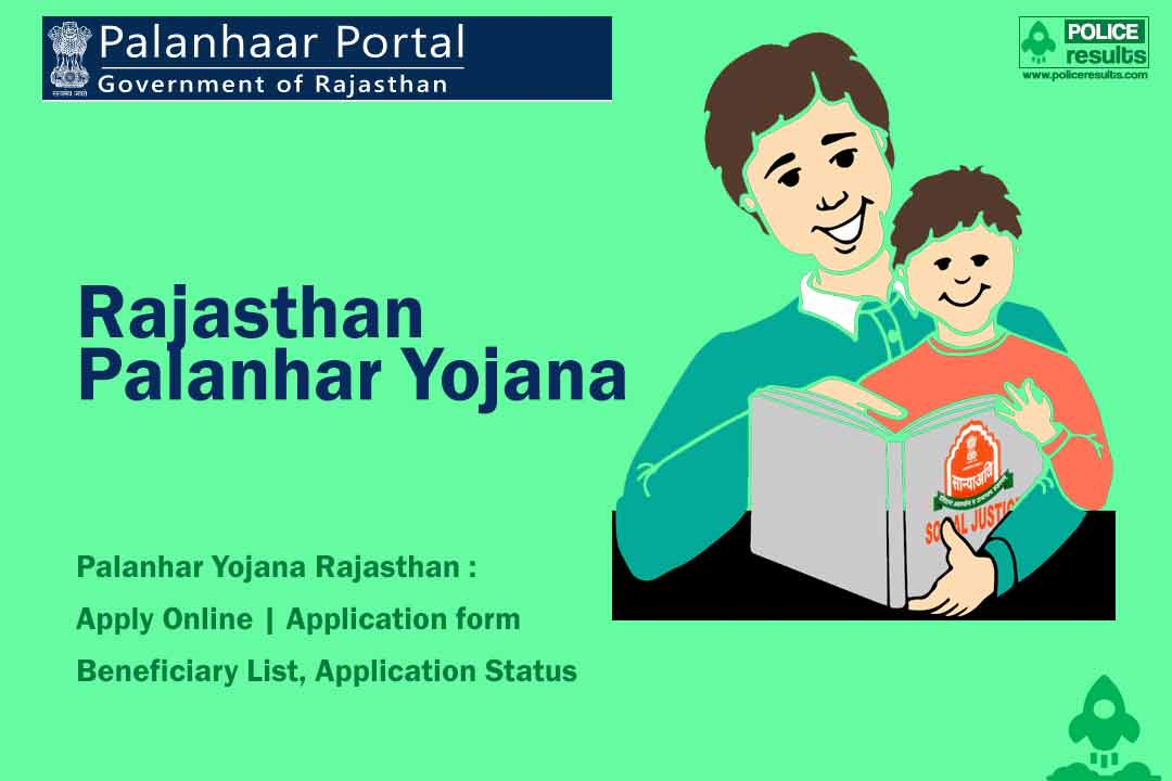 Palanhar Scheme Rajasthan 2020: Online application, application form, beneficiary list