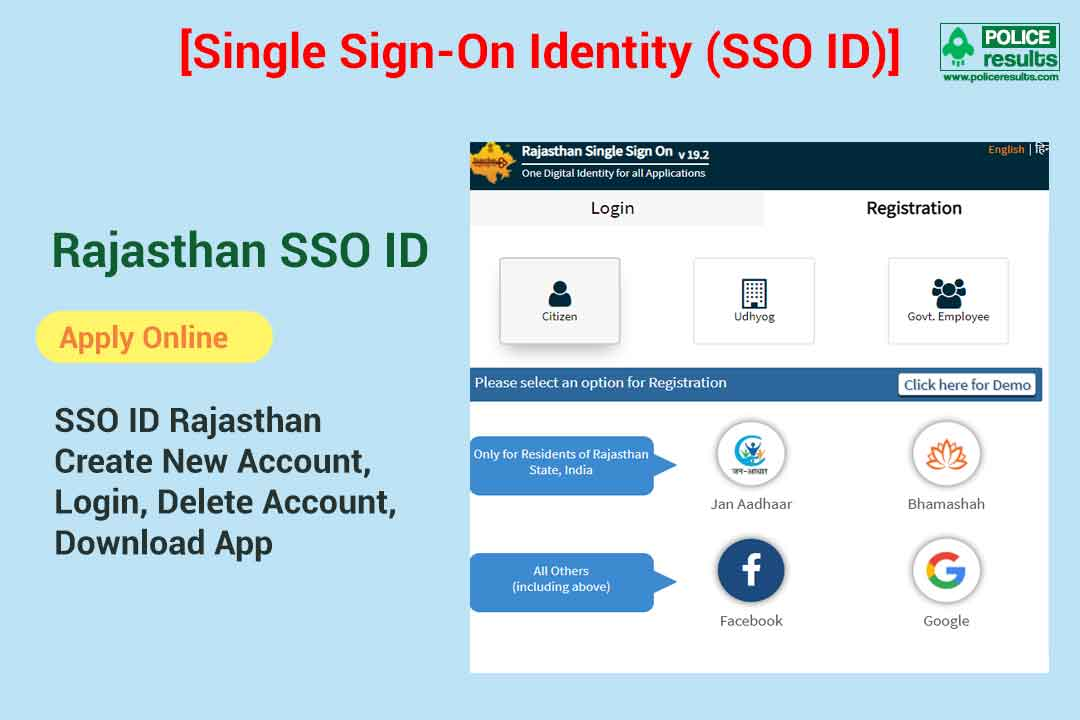 Emitra SSO | Rajasthan Single Sign On (SSO ID Login) Registration
