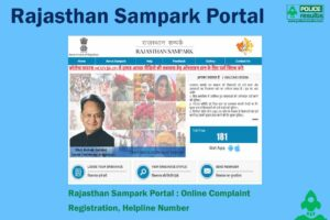 Rajasthan Sampark Portal : Online Complaint Registration, Helpline Number