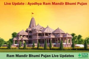 Live Update : Ayodhya Ram Mandir Bhumi Pujan : Date & Time, Invitation Card, Pujan Timing Status
