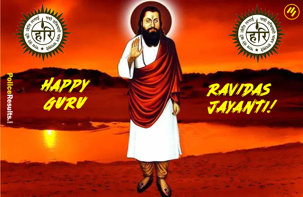 Ravidas Jayanti 160 Words Wishes Dohe Amrit Bani Quotes SMS Status